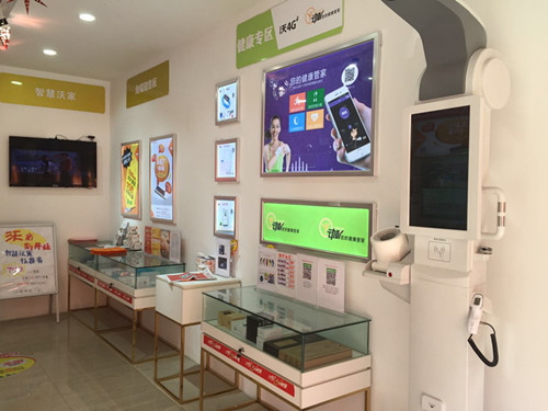 浙江聯通試水營業廳改革 以健康專區增人氣,擴收入